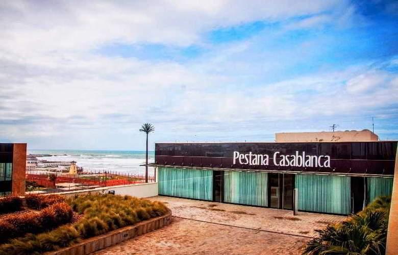 Pestana Casablanca Suites & Residences - Hotel - 6
