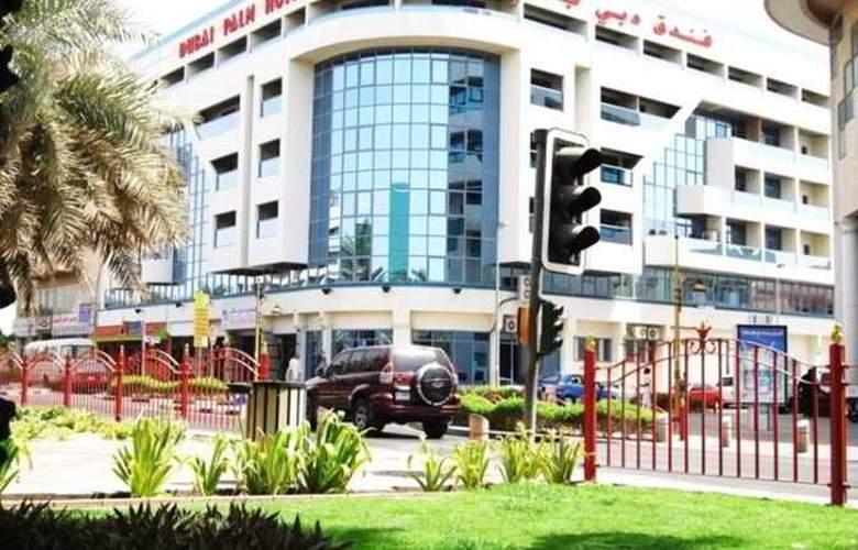 Dubai Palm - Hotel - 7