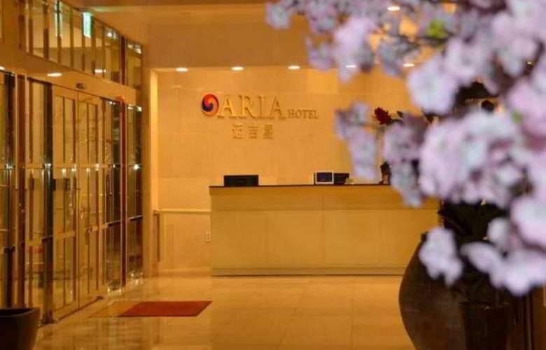 Jeju Aria Hotel - General - 7
