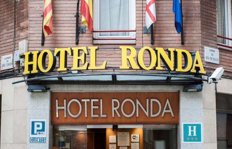 Ronda House - Hotel - 0