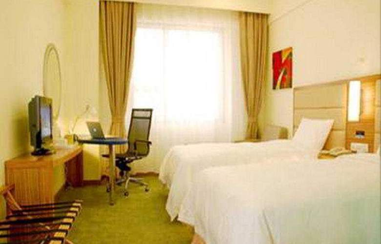 Holiday Inn Express South Hefei - Room - 2