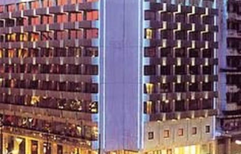Njv Athens Plaza - Hotel - 0