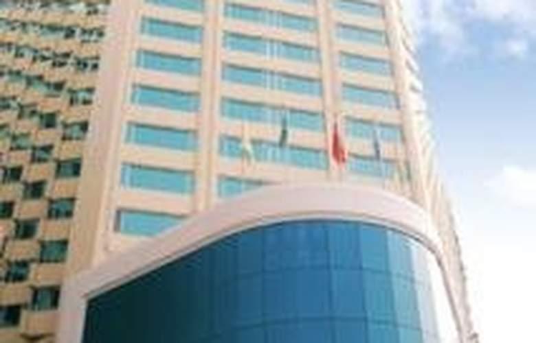 Grandview Hotel Macau - General - 1