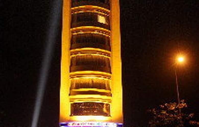 Galaxy Hotel Danang - Hotel - 0