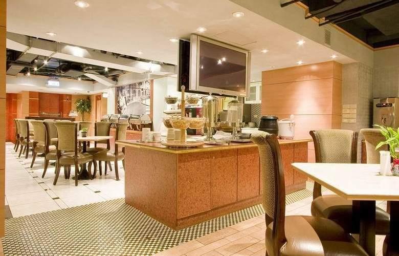 Charming City Xinyi - Restaurant - 15