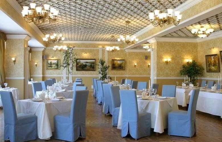 Zaporizhya Intourist - Restaurant - 7