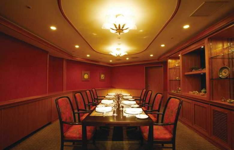 Rihga Royal Hotel Kyoto - Restaurant - 36