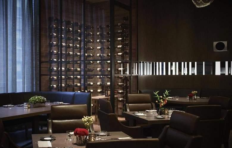 Park Hyatt New York - Hotel - 7