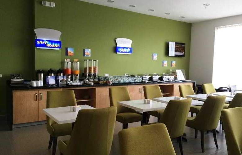 Holiday Inn Express Managua - Restaurant - 12