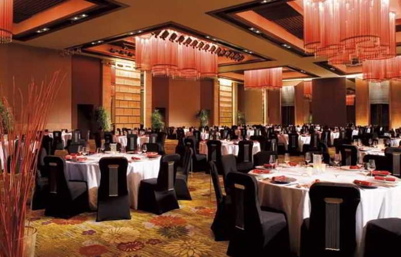 The Ritz Carlton Sanya - Conference - 1