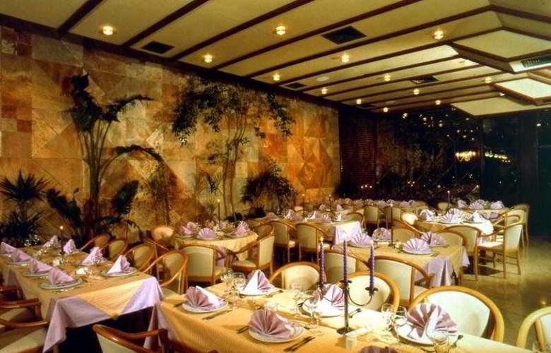 Biokovo - Restaurant - 1