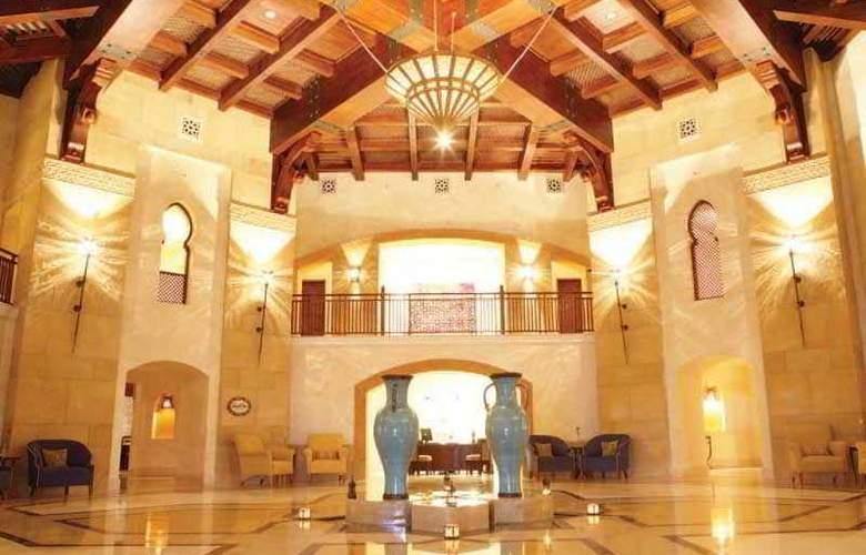 Intercontinental The Palace Port Ghalib - Hotel - 0
