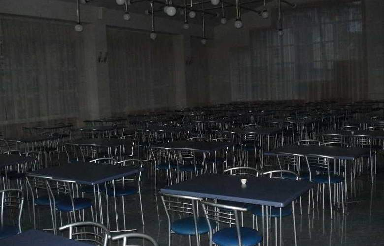 Student Hostel of Tax University  Block C - Restaurant - 4