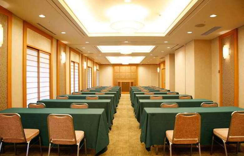 Rihga Royal Hotel Kyoto - Conference - 19