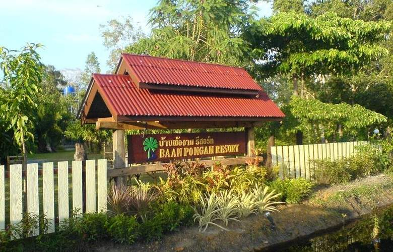 Baan Pongam Resorts - Hotel - 0