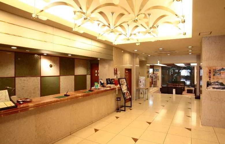 Hotel Sanoya - Hotel - 4