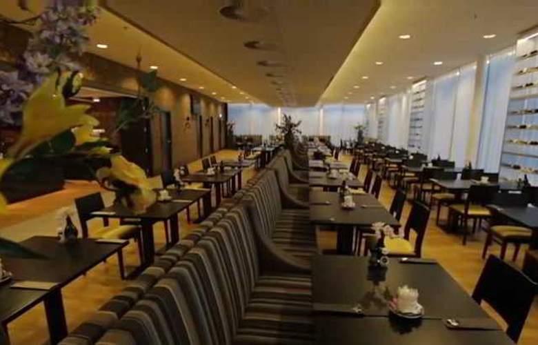 Park Plaza Amsterdam Airport - Restaurant - 21