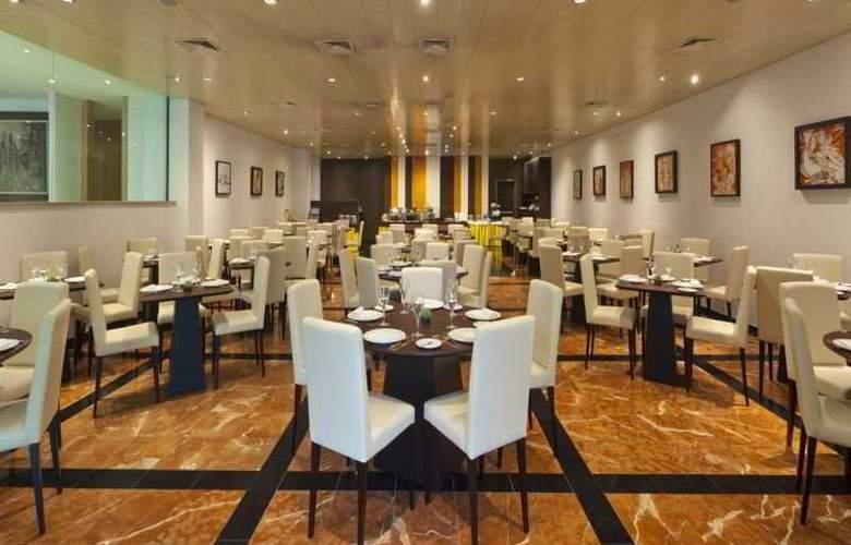HF Ipanema Porto - Restaurant - 1