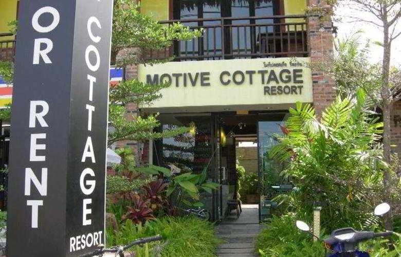 Motive Cottage Resort - Hotel - 0