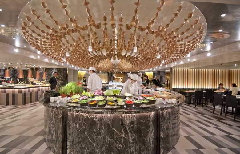 The Sherwood Hotel Taipei - Restaurant - 6
