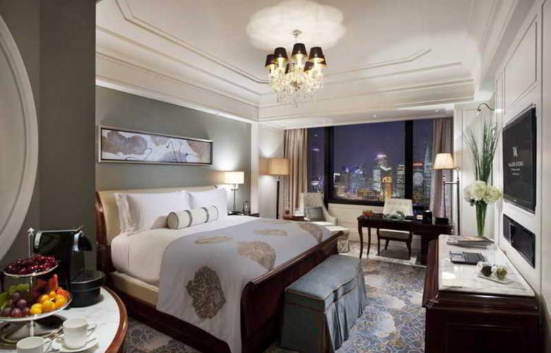 Waldorf Astoria Shanghai on the Bund - Room - 20