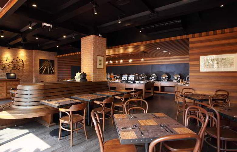 Rambuttri Village Inn & Plaza - Restaurant - 15