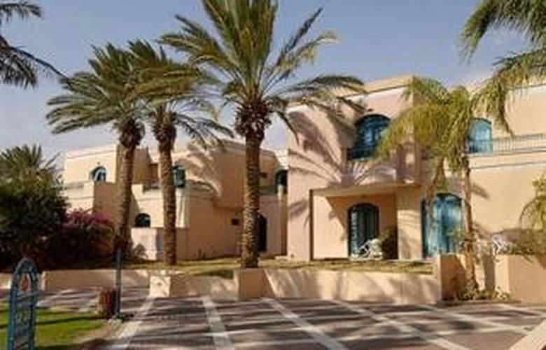 U Sunrise Club Eilat All Inclusive - Hotel - 0
