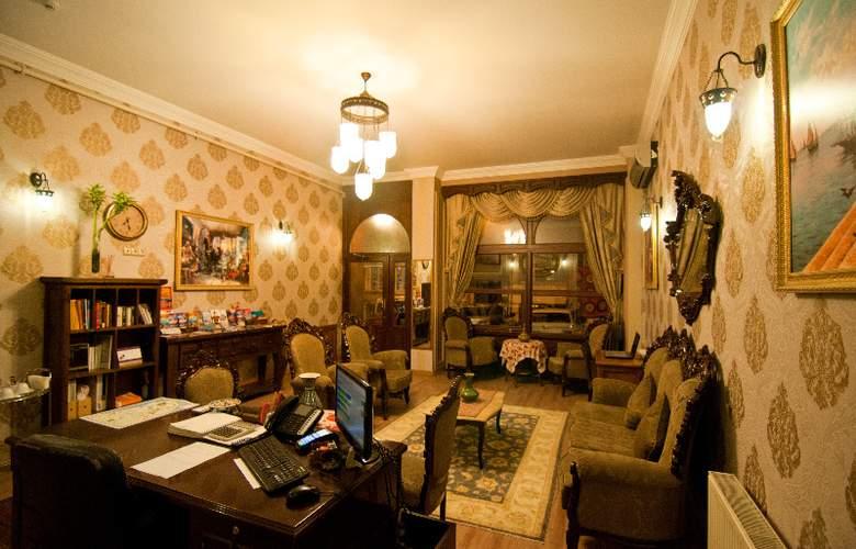 Noahs Ark Hotel - General - 4