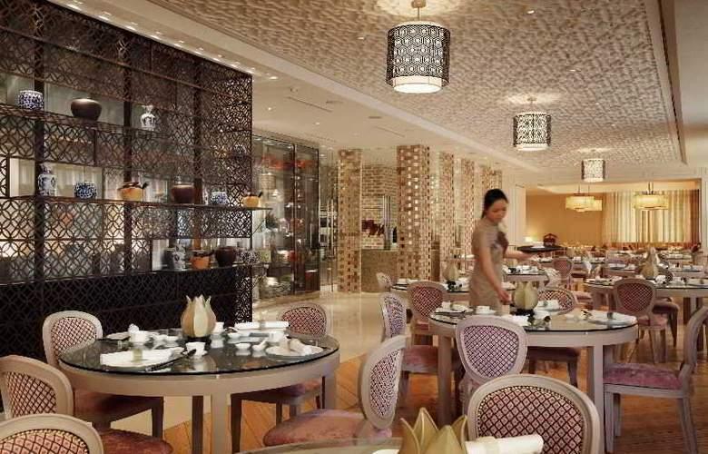Intercontinental Asiana Saigon - Restaurant - 14