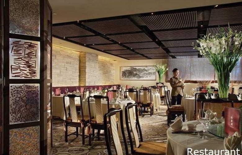 Parkroyal on Kitchener Road - Restaurant - 9