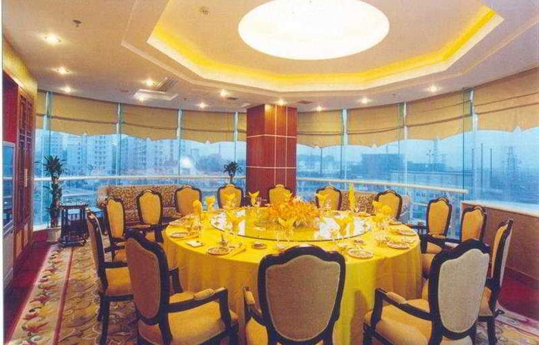 Jinhui International - Restaurant - 8