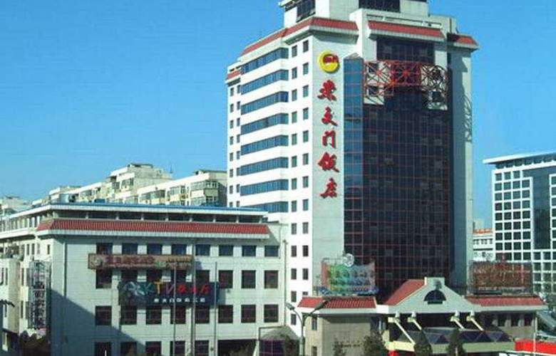 Chong Wen Men - Hotel - 0