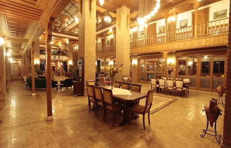 Ottoman Residence - Hotel - 12