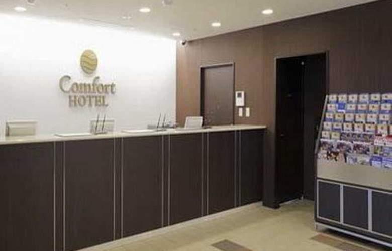 Comfort Hotel Hakodate - Hotel - 0