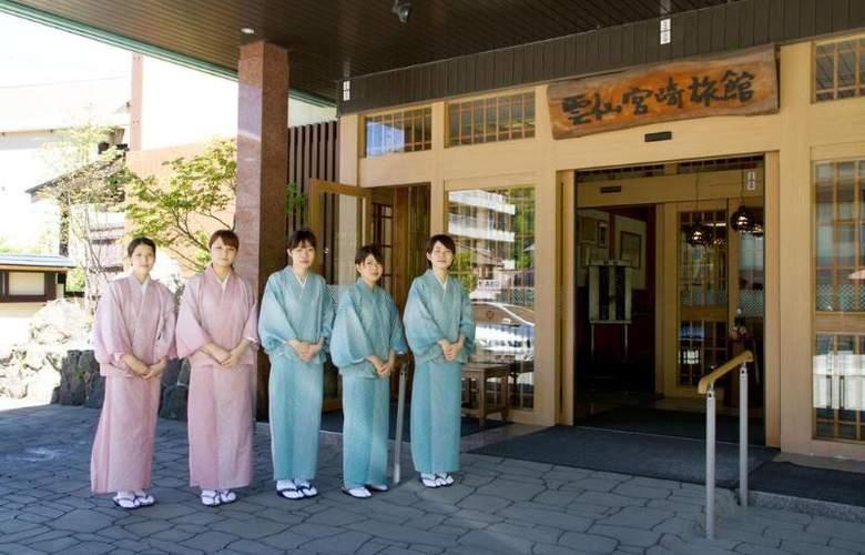 Unzen Miyazaki Ryokan - Hotel - 0