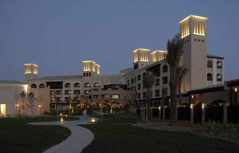 Desert Island Resort and Spa By Anantara - General - 3
