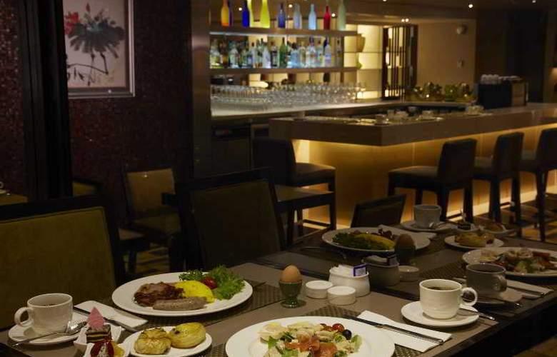 Emporium Suites - Restaurant - 29