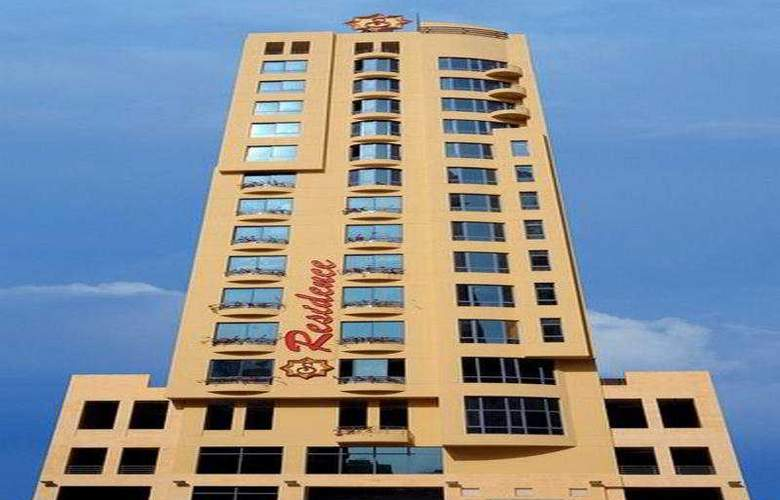 Al Safir Residence - Hotel - 0