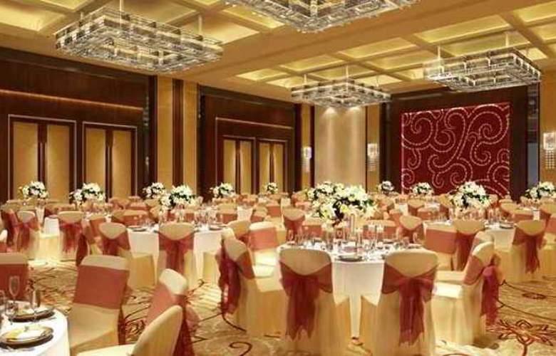 Hilton Chennai - Conference - 14