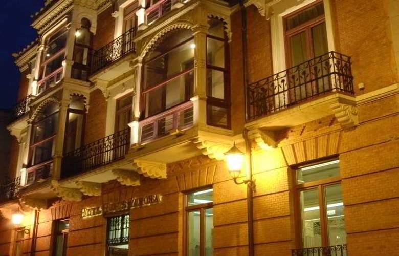 Horus Zamora Boutique - Hotel - 1