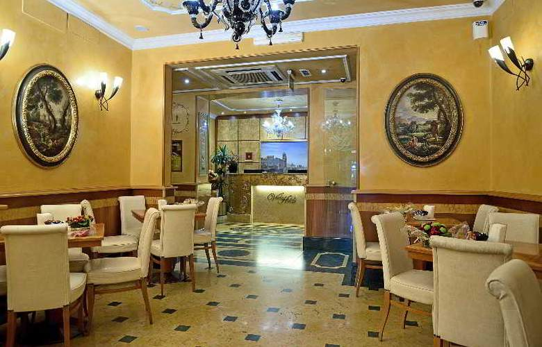HOMS HOTEL - Bar - 52