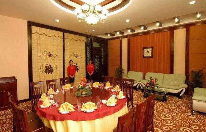 Gui Fu - Restaurant - 7