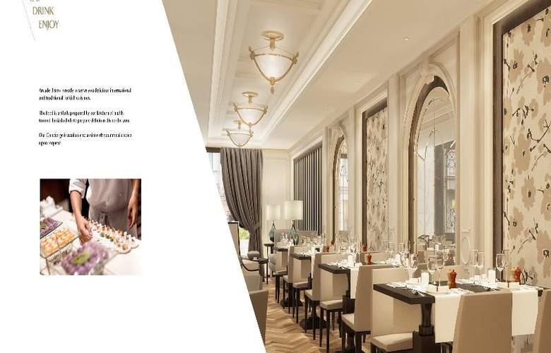 Arcade Hotel Istanbul - General - 11