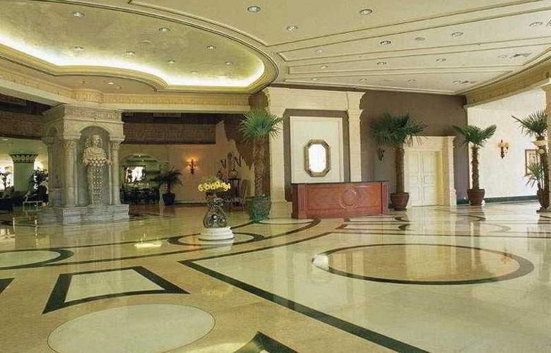 Sheraton Cesme Resort Hotel & SPA - General - 2