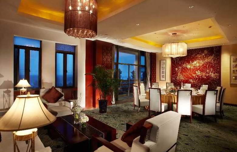 New Century Resort Joyland Changzhou - Restaurant - 14