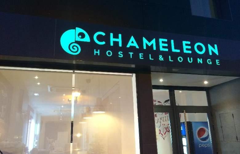 Chameleon Hostel Alicante - Hotel - 3