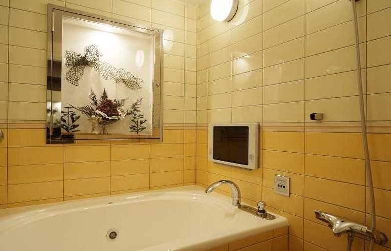Hotel Grand Fine Kyoto Minami - Room - 8
