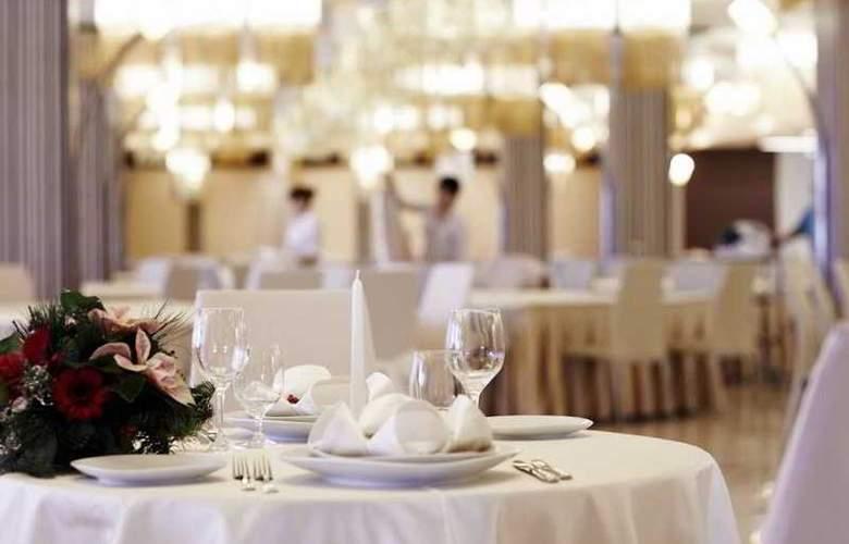 Izmailovo Vega Hotel and Convention Center - Restaurant - 23