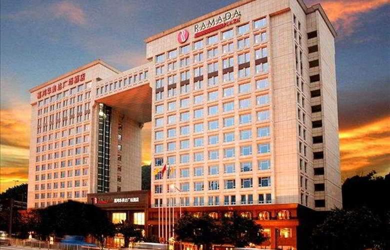 Ramada Plaza Guangzhou - Hotel - 0