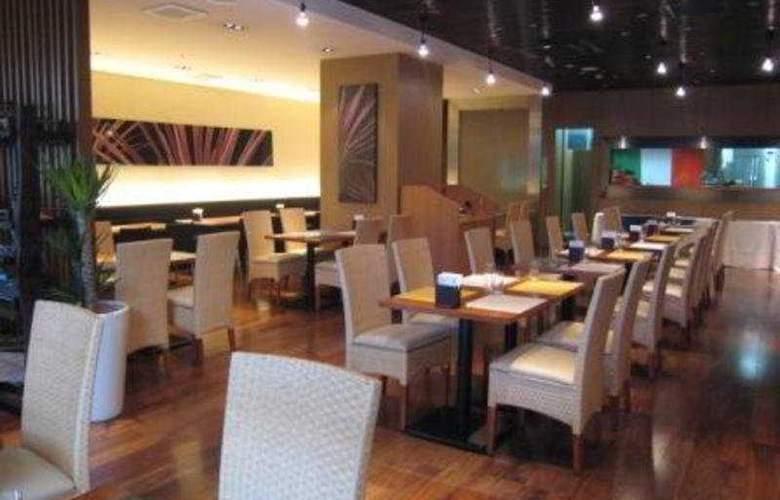 Chisun Hotel Hiroshima - Restaurant - 5